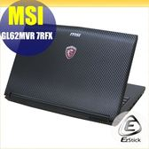 【Ezstick】MSI GL62MVR 7RFX Carbon黑色立體紋機身貼 (含上蓋貼、鍵盤週圍貼) DIY包膜