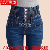 高腰彈力牛仔褲女小腳大碼顯瘦新款百搭200斤胖mm春裝松緊腰長褲 雙十一全館免運