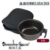 德國 ROMMELSBACHER 旅行用電爐的 合金鍋 (不含電爐)