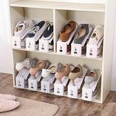 ◄ 生活家精品 ►【F006】雙層可調節鞋架(單入) 素色 鞋托架 防塵 收納鞋架 家用 鞋子收納架 居家