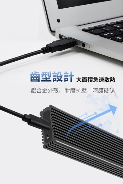 CyberSLIM M.2 PCI-E 外接硬碟 SSD  2TB  行動固態硬碟  Type-c  USB3.1