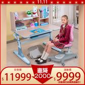 【結賬再折】兒童書桌 成長書桌 兒童學習桌 可升降成長書桌 ME362+AU612