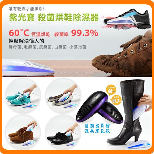 《現貨特賣+贈千元烘鞋機!!》Philips S7910 飛利浦 三刀頭 智能APP 電鬍刀 (荷蘭原裝台灣保固二年)