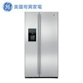 [GE 美國奇異家電]702公升Monogram薄型不銹鋼對開冰箱 ZFSB25DSS
