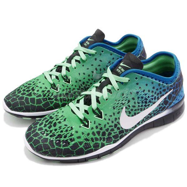 【四折特賣】Nike 訓練鞋 Wmns Free 5.0 TR Fit 5 PRT 赤足 藍綠漸層 銀 黑 運動鞋 女鞋【PUMP306】 704695-013