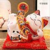 招財貓擺件店鋪開業陶瓷發財貓存錢儲蓄罐【繁星小鎮】