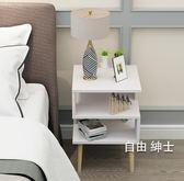北歐簡約現代組裝臥室迷你床頭櫃簡易床邊櫃小茶几40寬實木高腳款WY
