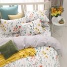 鴻宇 雙人薄被套床包組 100%精梳純棉 如茵草 台灣製C20102
