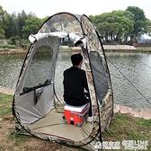 釣魚帳篷防蚊保暖防曬單人防雨防風戶外小帳篷(底可拆) ATF 極有家