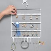 耳環架 首飾收納架 放耳釘的架子家用女大容量 項鍊收納盒掛牆展示架 3色