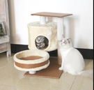 貓跳台 貓咪用品網紅貓爬架貓窩貓樹實木一體貓爬架小型貓抓板柱架貓玩具【快速出貨八折搶購】