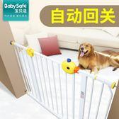 快速出貨 寵物圍欄 狗狗圍欄柵欄室內寵物狗欄桿隔離門安全門欄防護欄大型中型小型犬