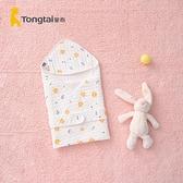 童泰四季嬰兒男女寶寶床品用品嬰童外出保暖抱被純棉包被抱毯 幸福第一站