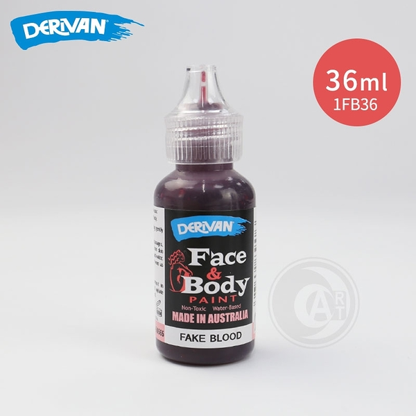 『ART小舖』DERIVAN澳洲 Face & Body Paint 仿真人造血漿 36ml 單瓶