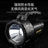 強光手電筒可充電多功能超亮氙氣手提探照燈特種兵打獵戶外家用