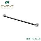 【MORIXON 塊搭 掛架】TS-26-12/毛巾架/組合架/掛架/戶外餐桌配件