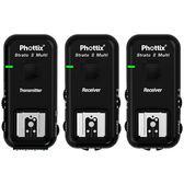 ◎相機專家◎ Phottix Strato II 1對2無線閃燈觸發器 for Nikon 群光公司貨