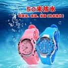 兒童手錶  -兒童手錶男孩電子錶防水正韓指針錶小學生手錶兒童手錶女孩石英錶 交換禮物