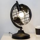 創意北歐現代簡約LED護眼地球台燈 臥室床頭燈藝術個性書桌裝飾燈 星際小舖