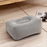 充氣枕 汽車充氣腳墊長途飛機旅行睡覺神器腿歇充氣枕 頭飛行腳凳便攜足踏 晶彩生活