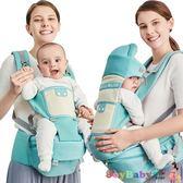 KINGROL/DIGUMI可收納功能前抱式腰凳可斜躺嬰兒背帶揹帶-JoyBaby