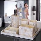 天然貝殼 歐式創意洗漱套裝 浴室衛浴五件...
