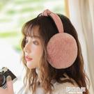 耳罩女冬天學生可愛耳套冬季保暖護耳暖韓版潮耳包女士耳捂耳朵套 極客玩家