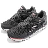 Puma 慢跑鞋 Speed 600 Ignite 3 Wn 黑 粉紅 三代 運動鞋 舒適大底 女鞋【PUMP306】 19044403