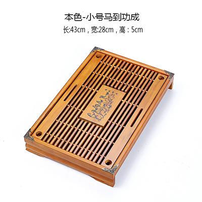 家用功夫茶具配件儲水排水實木茶盤小號竹茶海茶台大號茶托盤RM