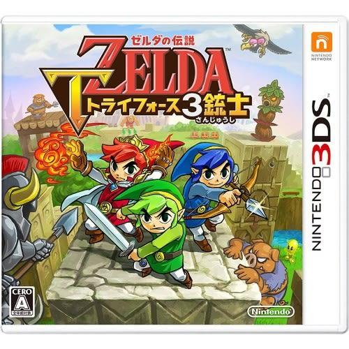 【軟體世界】3DS 薩爾達傳說 三角神力 3劍客《日文版》(台灣專用機版本)