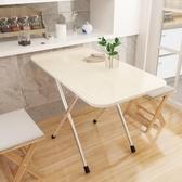 小戶型折疊桌子簡約吃飯桌家用桌簡易戶外便攜式擺攤桌可折疊餐桌 創時代YJT