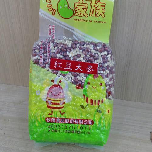 【豆豆家族】紅豆大麥600g/包【愛買】