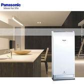 Panasonic 空氣清淨機專用高效能脫臭濾網【F-ZXCD50W 】F-PXC50W機型適用