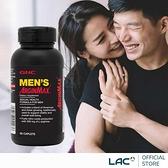 【LAC利維喜】GNC健安喜 雄勁食品錠90錠