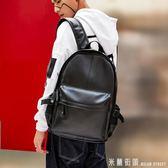 後背包男 後背包時尚學院風男包後背包男女日韓版潮中學生書包休閒包電腦包 米蘭街頭