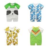 嬰兒短袖連身衣 春夏兔裝 寶寶童裝 (LZ22353) 好娃娃