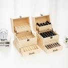 多特瑞精油木盒手提三層doTERRA高檔...