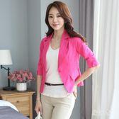 西裝外套 小西裝女士西服短款夏季薄款修身黑白韓版chicTA562【旅行者】