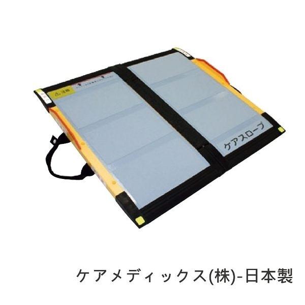 [預購] 斜坡板 - 200cm 移動方便 防止輪椅滑落設計 老人用品 銀髮族  輕量 實用 日本製 [W1363]