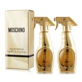 MOSCHINO Gold Fresh Couture 亮金金女性淡香精小香水X2 -國際版