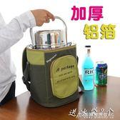 便當布袋 韓式圓形飯盒袋大號便當保溫桶袋子防水加厚鋁箔保溫袋手提帶飯包 酷斯特數位3C