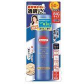 KOSE高絲 SUNCUT UV曬可皙 高效防曬噴霧(極效防水型) 90g ◆86小舖 ◆