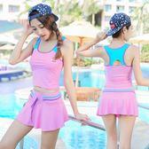 泳衣 女運動款分體三角保顯瘦成人泡溫泉遮肚學生泳裝