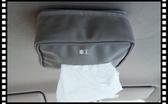 【車王汽車精品百貨】汽車用磁吸式面紙盒 灰色 吸頂式紙巾盒 面紙抽取盒 拉鍊式 吸頂式 固定式