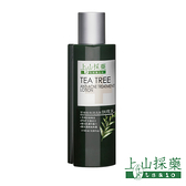 【tsaio上山採藥】茶樹粉刺速退散調理乳180ml
