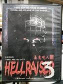 挖寶二手片-D80-正版DVD-電影【養鬼吃人3】-道格布萊利 泰瑞法羅(直購價) 海報是影印