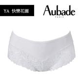 Aubade-快樂花園S刺繡蕾絲平口褲(白)YA