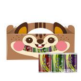 【長青穀典】小松鼠3入禮盒 3入茶組
