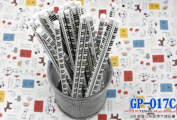 【小叮噹的店】台製 GP-017C 白底鋼琴鍵盤塗頭木頭鉛筆/音樂鉛筆