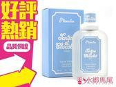 GIVENCHY 紀梵希 小熊寶寶 香水 5ML香水分享瓶◐香水綁馬尾◐